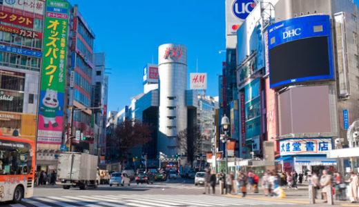 【徹底比較】渋谷でメンズ眉アートメイクができるおすすめクリニックを紹介!