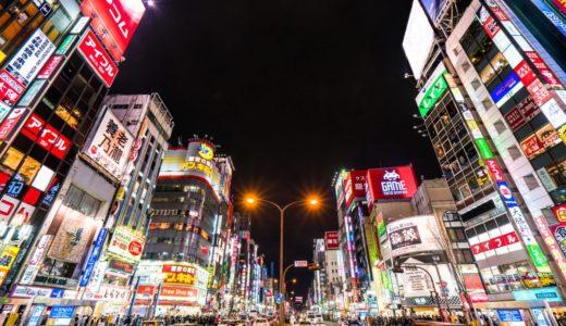 【徹底比較】新宿でメンズ眉アートメイクができるおすすめクリニックを紹介!